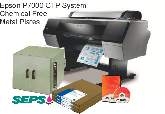"""Epson P7000 24"""" Inkjet CTP Chemical Free Metal Plate Maker"""